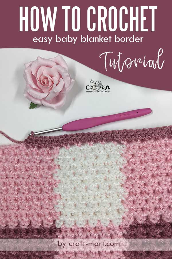 How to crochet a baby blanket and add crochet baby blanket border