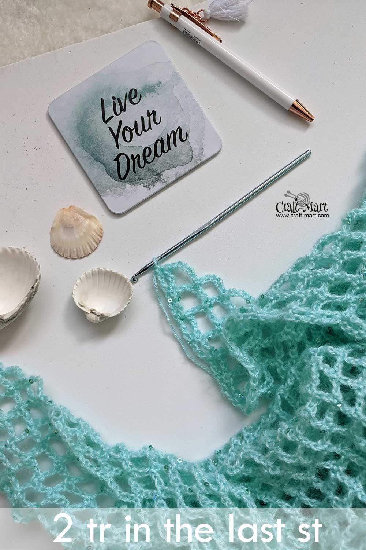 Crochet Diamond Mesh Stitch Pattern