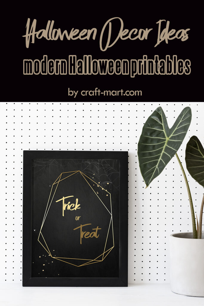 Halloween Decor Idea: Trick or Treat